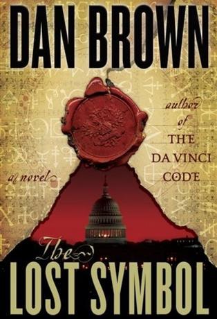 Дэн Браун: Потерянный символ (Утраченный символ)