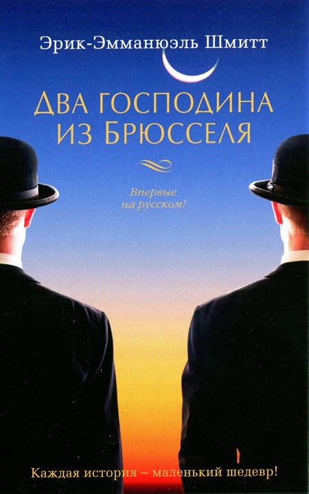 Онлайн книги отсортированные по названию первая буква  А