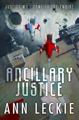 Энн Леки: Вспомогательное правосудие
